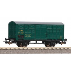 קרון משא ארגזי של רכבת צ'כוסלובקיה (ČSD)