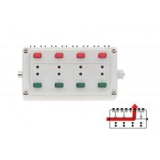 הפעלה חשמלית של מסוטים