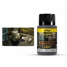 תערובת של אבק, שמן ודלק