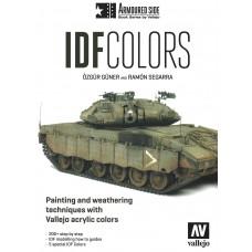 ספר הדרכה לצביעת שריון ישראלי
