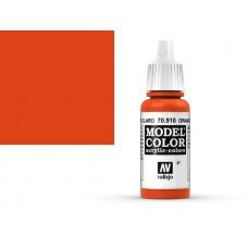 צבע בגוון כתום-אדום - orange red