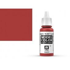 צבע בגוון אדום שטוח - flat red