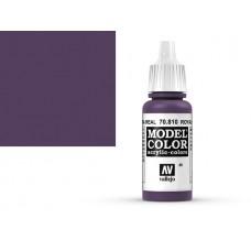 צבע בגוון סגול מלכותי - Royal purple