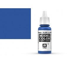 צבע בגוון כחול עז - Ulramarine