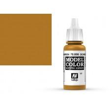צבע בגוון חום-אוכרה - Ochre Brown
