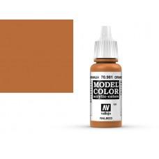 צבע בגוון חום-כתום - Orange Brown