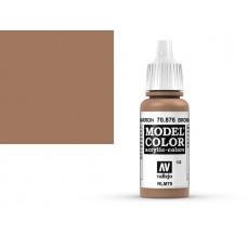 צבע בגוון חול חום - Brown Sand