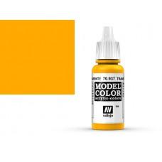 צבע צהוב שקוף - Transparent Yellow