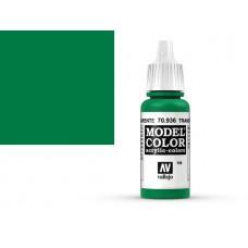 צבע ירוק שקוף - Transparent Green