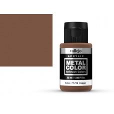 צבע בגוון נחושת - copper